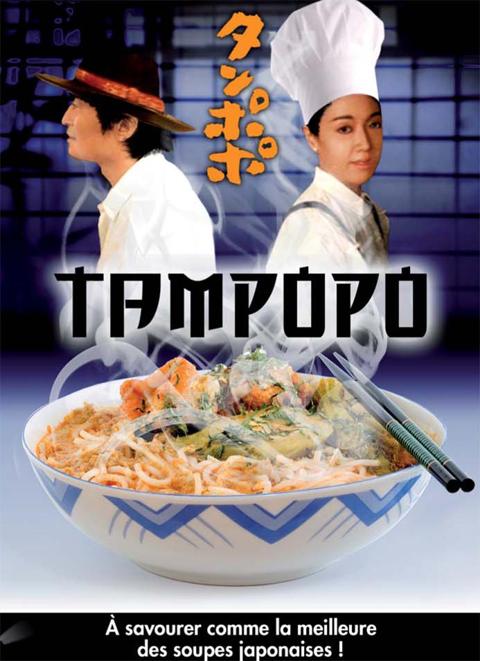 Dinner and a Movie – Ramen and Tampopo