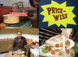 Vincent Price's Pimento Rice